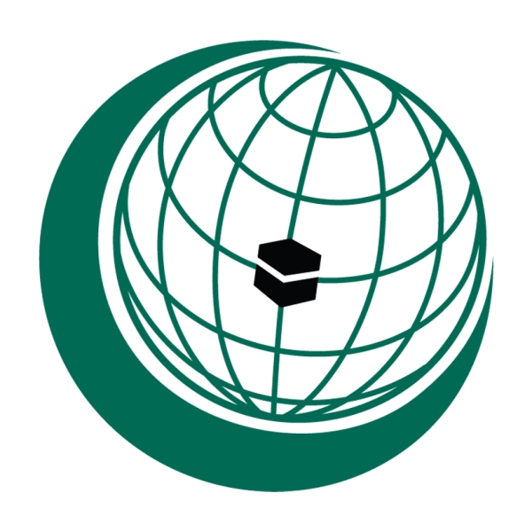 logo for Organisation of Islamic Cooperation