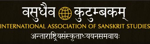 logo for International Association of Sanskrit Studies