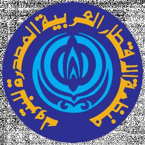 logo for Organization of Arab Petroleum Exporting Countries