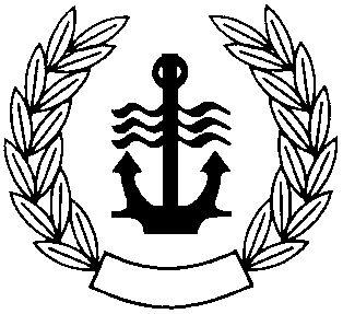 logo for Commission du Danube