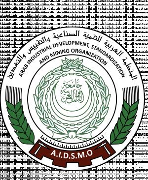 logo for Arab Industrial Development, Standardization and Mining Organization