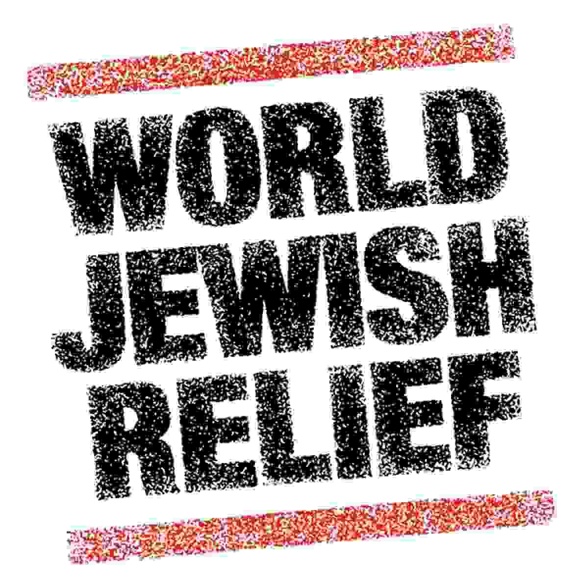 logo for International Council on Jewish Social and Welfare Services