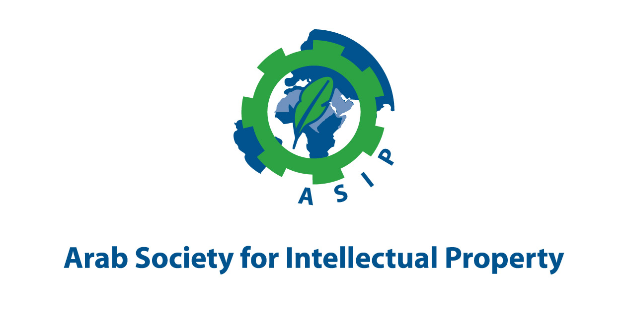 logo for Arab Society for Intellectual Property