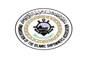 logo for Organization of the Islamic Shipowners' Association