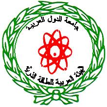logo for Arab Atomic Energy Agency