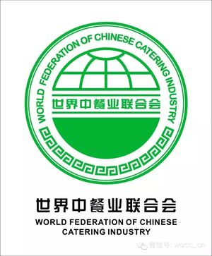 logo for World Federation of Chinese Catering Industry