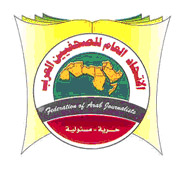 logo for Federation of Arab Journalists