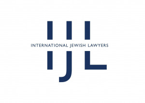 logo for International Association of Jewish Lawyers and Jurists