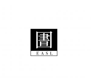 logo for European Association of Sinological Librarians