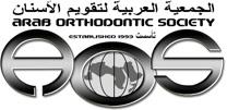 logo for Arab Orthodontic Society