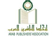 logo for Arab Publishers' Association