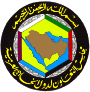 logo for Gulf Cooperation Council