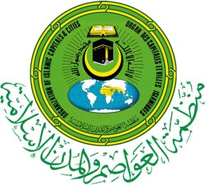 logo for Organization of Islamic Capitals and Cities