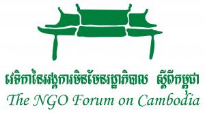 logo for NGO Forum on Cambodia