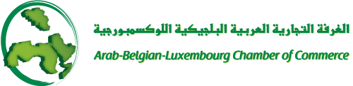 logo for Arab-Belgian-Luxembourg Chamber of Commerce