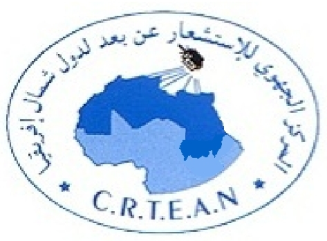 logo for Regional Remote Sensing Centre for North African States