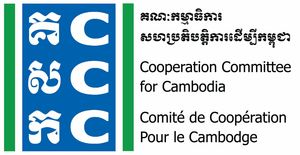 logo for Cooperation Committee for Cambodia