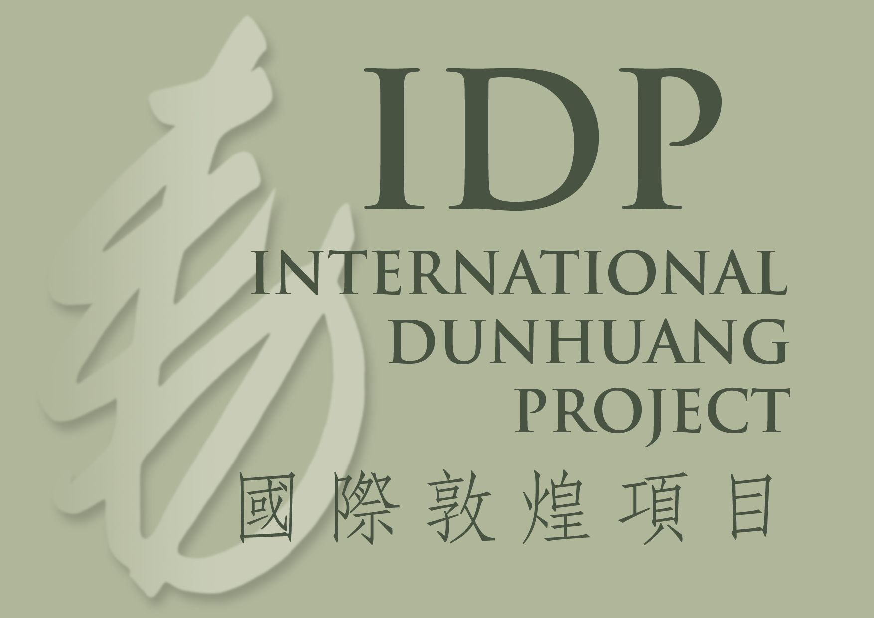 logo for International Dunhuang Project