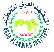 logo for Arab Planning Institute
