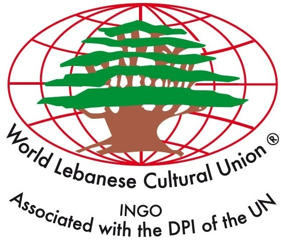 logo for World Lebanese Cultural Union