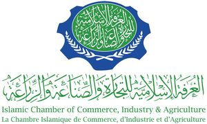 logo for Islamic Chamber of Commerce, Industry and Agriculture