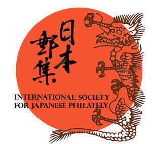 logo for International Society for Japanese Philately