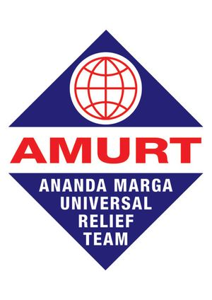 logo for Ananda Marga Universal Relief Team