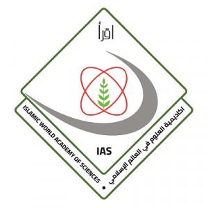 logo for Islamic World Academy of Sciences