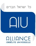 logo for Alliance israélite universelle