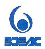 logo for Banque de développement des Etats de l'Afrique centrale