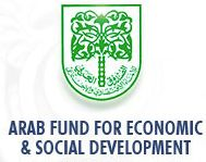 logo for Arab Fund for Economic and Social Development