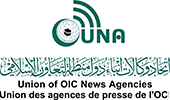 logo for Union of OIC News AGencies