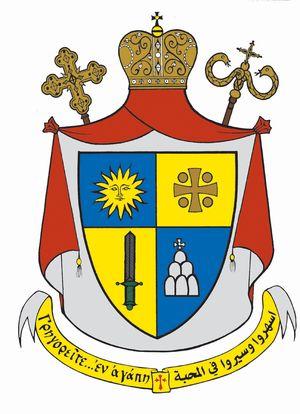 logo for Melkite Greek Catholic Church