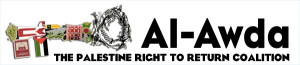 logo for Al-Awda - Palestine Right to Return Coalition
