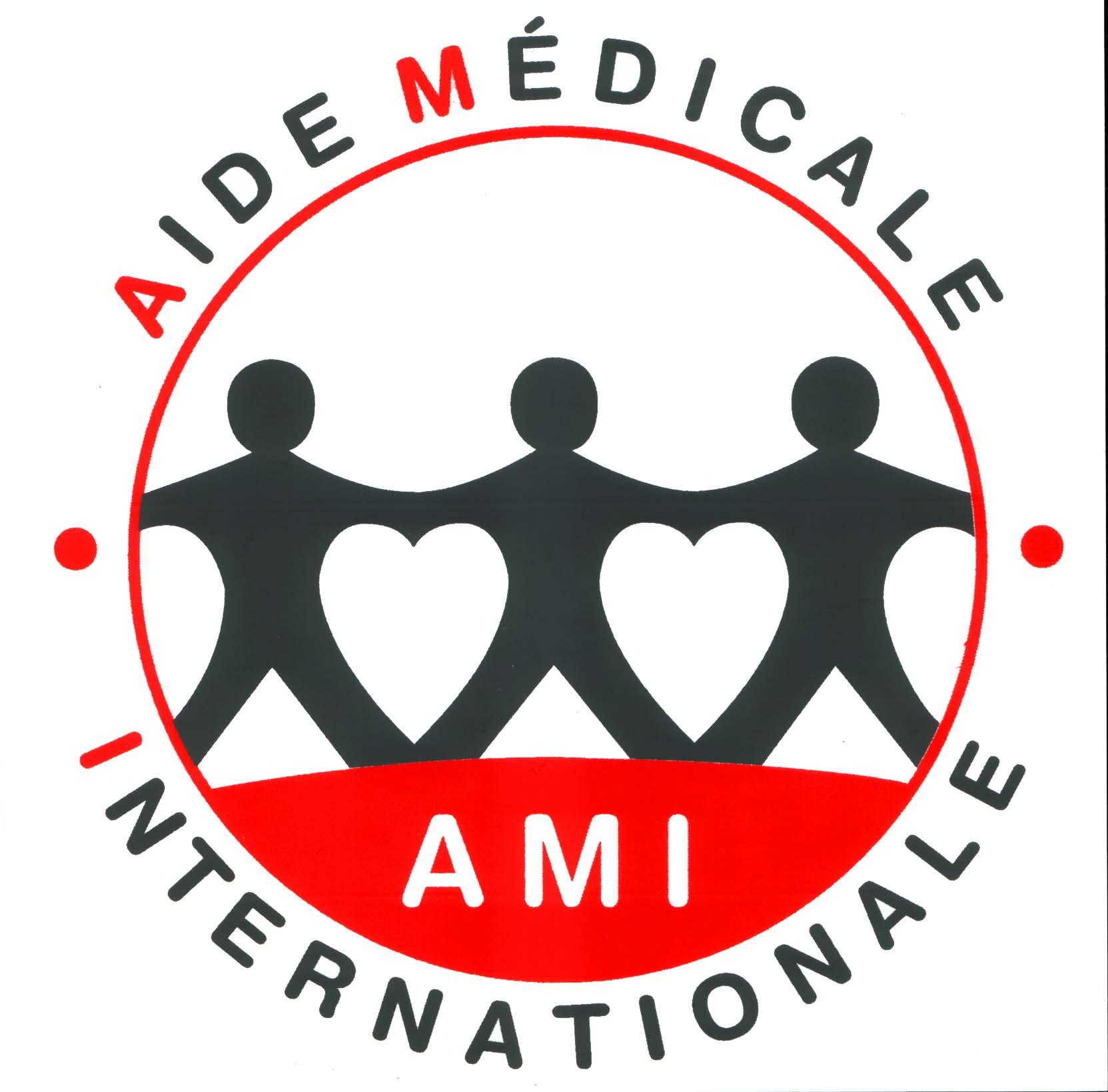 logo for Première Urgence Internationale