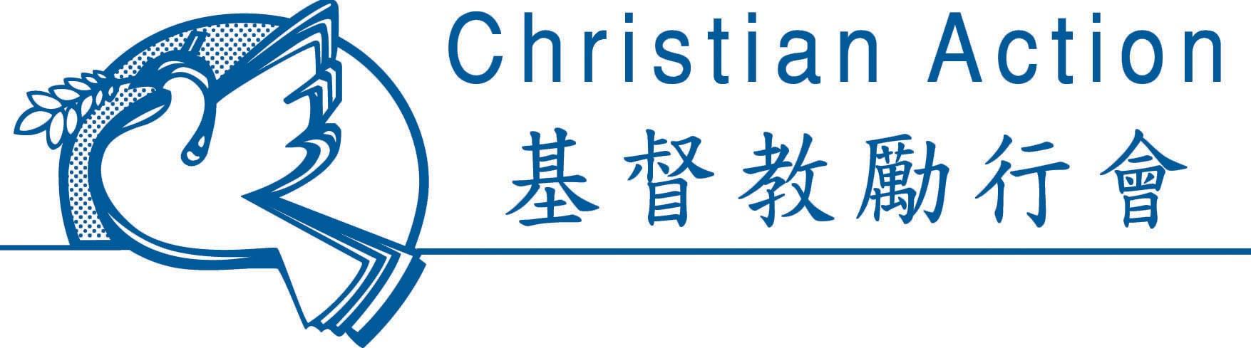 logo for Christian Action