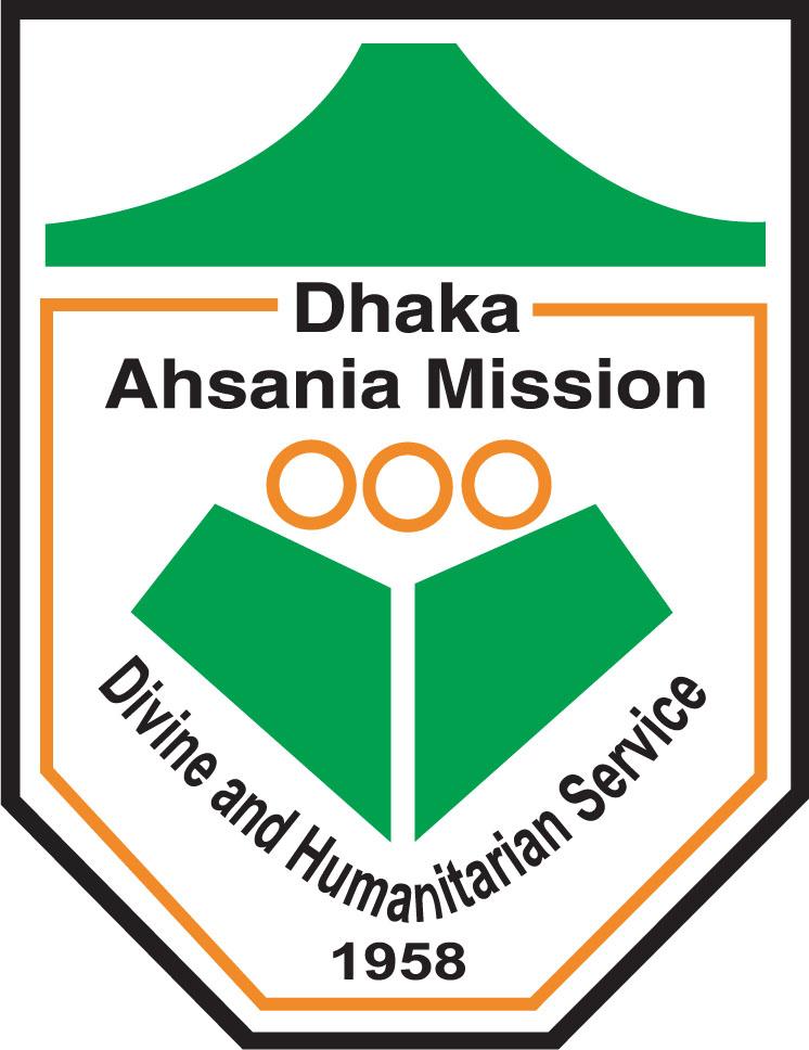 logo for Dhaka Ahsania Mission