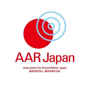 logo for Association for Aid and Relief - Japan