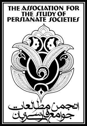 logo for Association for the Study of Persianate Societies