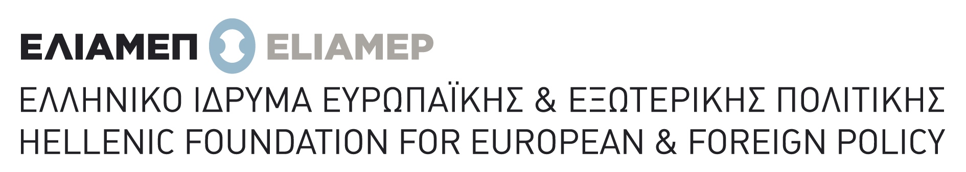 logo for Hellenic Foundation for European and Foreign Policy