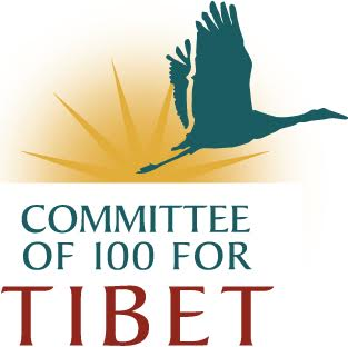 logo for Committee of 100 for Tibet