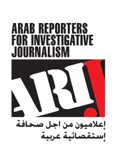logo for Arab Reporters for Investigative Journalism