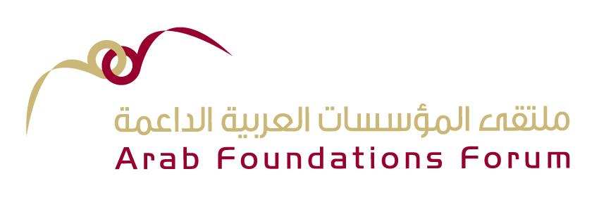 logo for Arab Foundations Forum