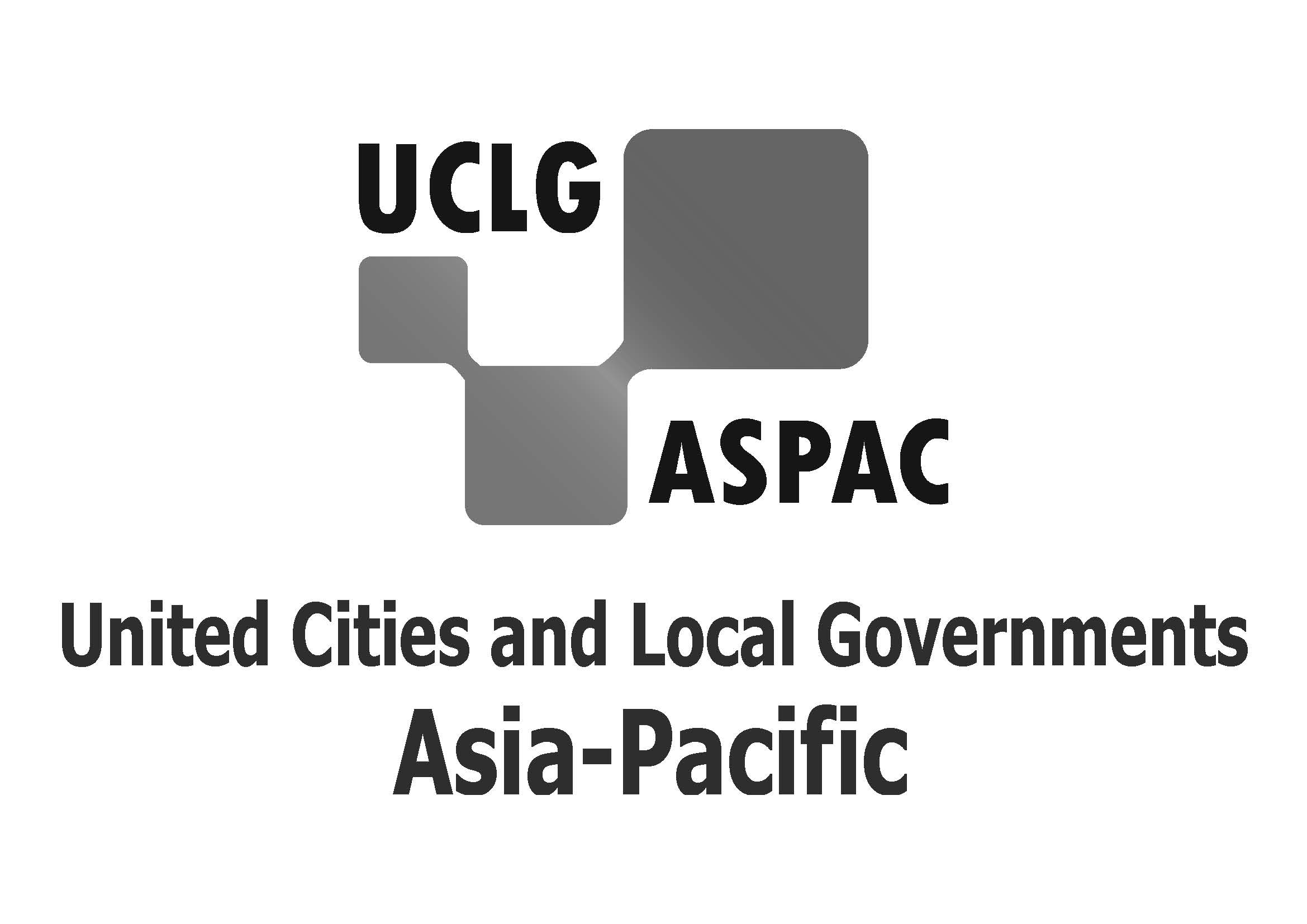 logo for United Cities and Local Governments Asia Pacific