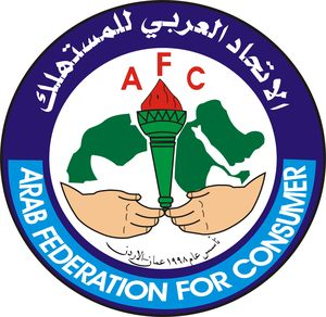 logo for Arab Federation for the Consumer