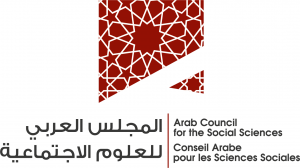 logo for Arab Council for the Social Sciences