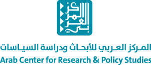 logo for Arab Center for Research and Policy Studies