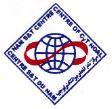logo for Non-Aligned Movement