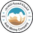 logo for Arab Mining Company