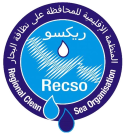 logo for Regional Clean Sea Organization